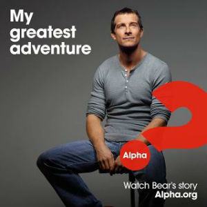 Alpha 2017 link