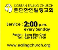 Korean Ealing Church