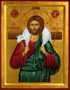 St Saviour, The Good Shepherd