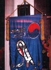 Diocesan Banner
