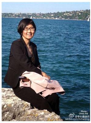 Wang Yu China Aid