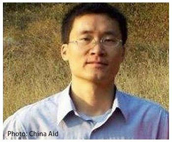 Ting Jinling