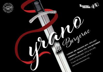 Cyrano Image
