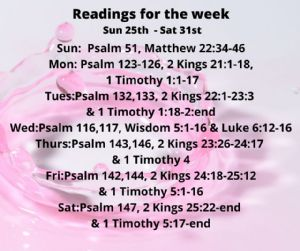 25 read