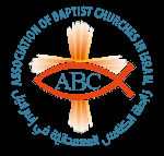 Association of Baptist Churches in Israel