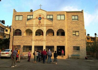 Cana Baptist Church