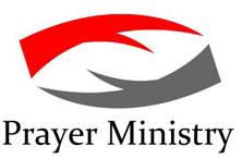 Prayer Ministry Logo
