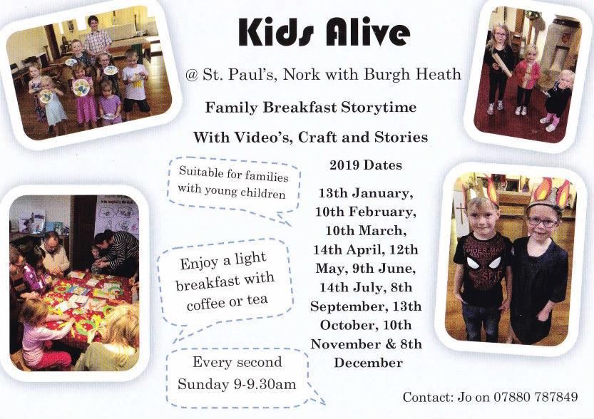 Kids Alive 2019