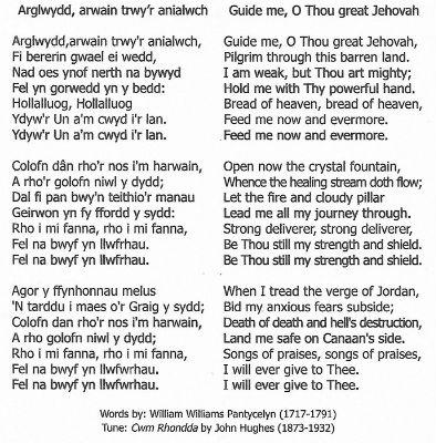 Hymn - Guide Me, O Thou Great Jehovah