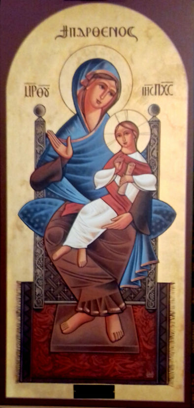 Coptic Icon - Mary