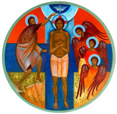 The Holy Theophany, by the hand of Andrij Vynnychock