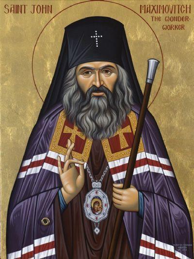 St John the Wonderworker