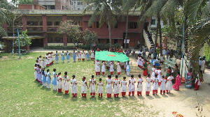 Blind school2