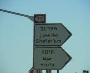 Shefaamr