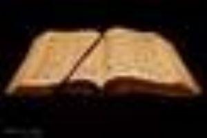MBC Bible