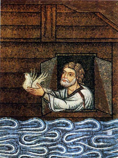 Noah mosaic