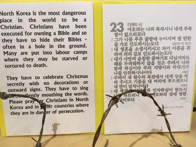 North Korea lack of Christmas