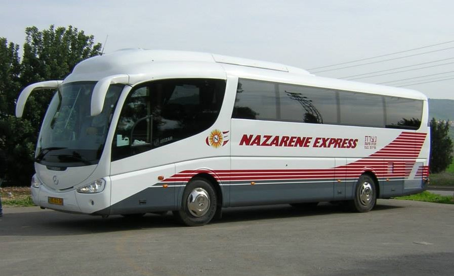 One of the air-condition coaches we use
