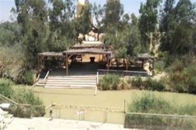 Baptismal site at Qasr-el-Yahud near Jericho