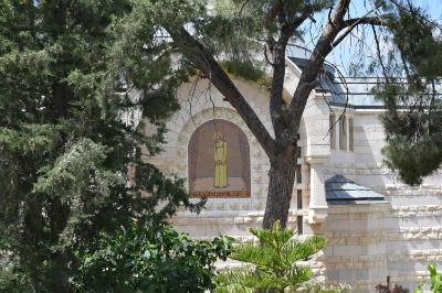 St Peter's Church in Gallicantu