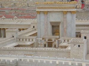 Temple (Holy of Holies)