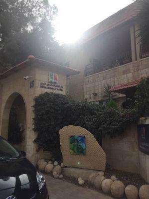 Bible Society in Jordan