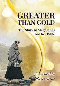 greater than gold