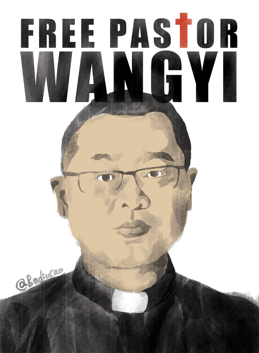 Illustration - Free Wang Yi